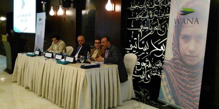 New Opportunities for Water Security in Jordan | WANA INSTITUTE