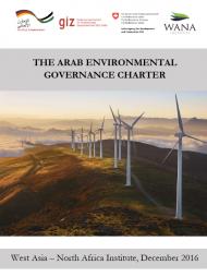 ميثاق الحوكمة البيئية العربية