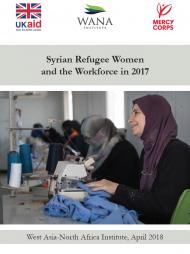 اللاجئات السوريات وسوق العمل