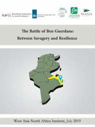 The Battle of Ben Guerdane: Between Savagery and Resilience