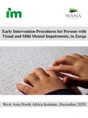 Early Intervention Procedures for Persons with Visual and Mild Mental Impairments in Zarqa