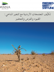 Climate Change Adaptation in Jordanian Communities
