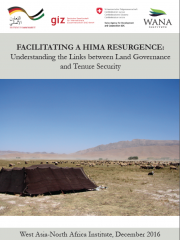Facilitating a Hima Resurgence