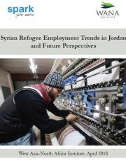 آفاق مستقبلية لاتجاهات توظيف اللاجئين السوريين في الأردن