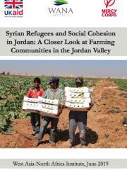 اللاجئون السوريون والتماسك الاجتماعي في الأردن: نظرة أقرب إلى المجتمعات الزراعية في وادي الأردن